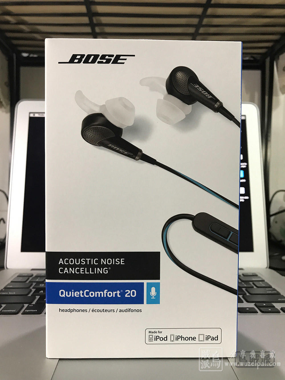 Bose QuietComfort QC20正面包装